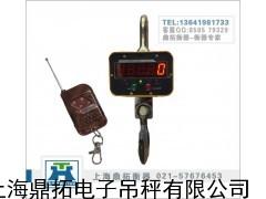 一体式挂钩秤-/-20T电子吊磅称报价-/-电子钩头称