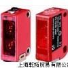 德国劳易测距离测量传感器/LEUZE颜色传感器