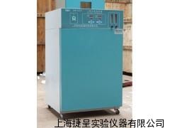 二氧化碳培養箱HH.CP-01W 水套式 二氧化碳培養箱