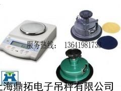 进口平方克重仪,100g称克重的电子秤,称克重的电子天平