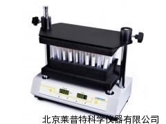 LPD2500多管漩涡混合仪,离心管振荡器