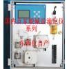 在線硫酸滴定儀/高精度硫酸檢測儀價格