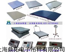 不锈钢电子磅丨2吨电子磅秤丨防水电子地磅