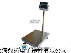 50公斤落地式电子称∕300KG电子台称/防爆电子台秤