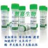 Resistomycin,抗霉素