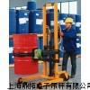 300公斤抱式油漆秤,手動倒桶車稱,300KG電子油桶秤