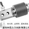 HSXJ-A40kg称重传感器