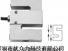 XSCE-8kg,XSCE-8kg稱重傳感器