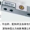 CBF-2t重量型传感器