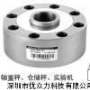力传感器DBSL-XS-10t