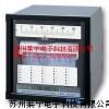 RM1812L 大倉有紙記錄儀