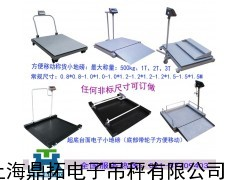 3吨工业电子磅,3吨手推平台秤,3吨平台秤