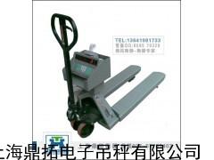 2T电子叉车秤〈宽叉:1220mm〉带打印叉车磅秤