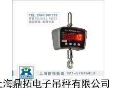 15T直视电子吊秤厂价,15吨吊秤,电子吊钩称厂价