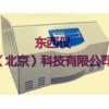 臺式高速冷凍離心機價格