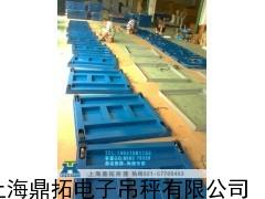 上海电子地磅厂,1吨电子平台秤,鼎拓电子地磅报价