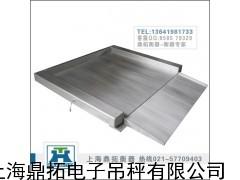 5吨带引坡电子秤,温州带引坡电子地磅,5T超低电子磅