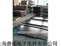 SCS 2吨双层超低电子平台秤