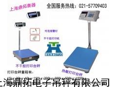 100kg计重电子台秤,100公斤带打印电子磅秤,移动式磅称