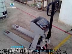 2T防爆叉车秤,手动液压搬运车电子秤,2吨叉车磅