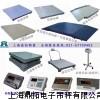 3吨上海电子磅秤,2T电子地磅,1.5m*1.5m地磅称