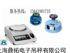 300g电子码布秤配圆型取样器,300克平方克重仪厂家
