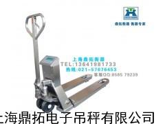 手推式电子叉车秤,鼎拓3吨不锈钢叉车电子称