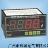 智能电流控制表,带控制输出电流表