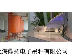 立罐电子称重模块,立罐称重系统,称重模块带控制配料系统安装