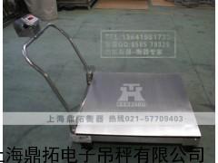 3吨电子平台秤,3吨手推式电子地磅,1m*1m台面地磅