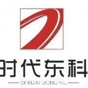 丹東時代東科儀器有限公司