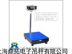TCS电子台秤价格,30公斤台秤,60kg落地式电子台称