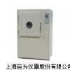 JW-CY-800 广东佛山臭氧老化试验箱