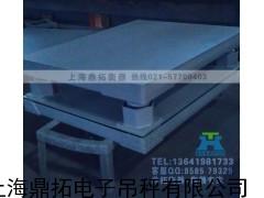 称钢卷缓冲电子磅,15吨缓冲地磅称,玉林20T电子缓冲磅售价