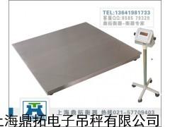 不锈钢电子磅,鼎拓3吨电子地磅【密封防水型】