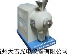 粮食水分测试粉碎磨,水分测定专用磨,粮食水分测试磨