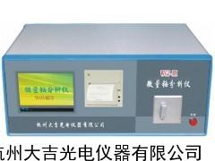 微量铀分析仪,铀分析仪