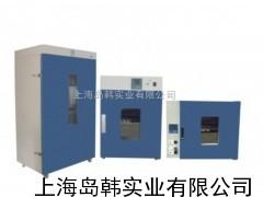 DAOHAN鼓风干燥箱 DHG干燥箱 上海干燥箱