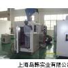 定制干燥箱 定制烘箱 上海干燥箱定制