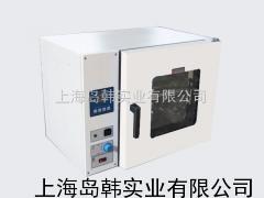 多功能干燥箱 干燥培养两用箱 多功能培养箱