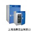 二氧化碳培養箱 CO2培養箱 DAOHAN培養箱