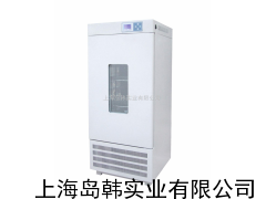 生化培养箱 上海生化培养箱 微生物培养箱