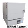 箱式电炉 一体式马弗炉 上海1000℃马弗炉