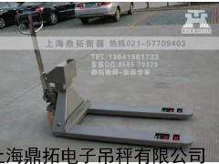 上海手动液压叉车秤,不锈钢叉车磅,1吨叉车电子称