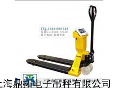 手推式电子叉车秤品牌/2T手动液压叉车秤工厂专用