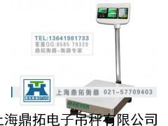 电子秤台秤TCS-60,计数台称精度,60公斤计数电子秤