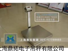 精密电子台秤厂家(全不锈钢台称TCS-100)防水电子称