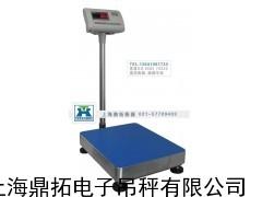 100KG落地式台秤丨TCS不锈钢电子台称丨上海标准台秤