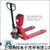 全不锈钢电子叉车秤-YCS带叉车的电子秤-3吨液压叉车秤