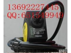美国邦纳色标传感器R58ACG1 美国邦纳色标传感器